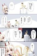 アズレン漫画 その9