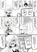 FGO愚痴漫画「ガチャ」編その②