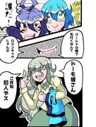 恋のコガ★サバ【21】