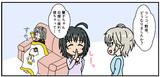 日本シリーズな神崎蘭子さん