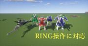 BCF 試作5機 RINGによるキー操作対応のお知らせ