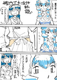 艦アケAL/MI作戦