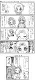 ●HUGっと!プリキュア第38話 「プリキュアになりたい!」