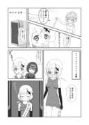 潜入美人キャロちゃんセット(1/2)