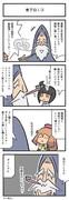 老子曰く②(ひろこみっくす-145)