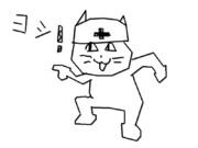 【ウゴツール】現場猫