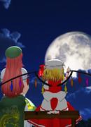 お月見め~ふら