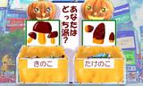 【ハロウィン】ゴミのポイ捨ての対策方法・ラジオしてみた内使用イラスト【渋谷】