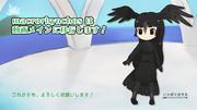 【お知らせ】macrorhynchosは動画メインへ!