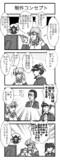 【アカネ&サキ2】制作コンセプト