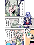 恋のコガ★サバ【24】