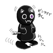 歩くハロウィンマスコット(ダイソー)