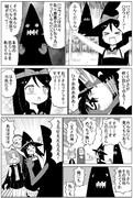 ハロウィンの日漫画