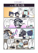 たけの子山城25-4
