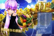 【MMDカレンダー】実りの秋ですっ!【11月】
