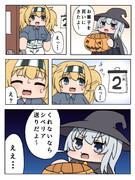 二日おくれのハロウィンを楽しむ響
