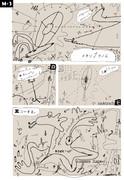 パココマ漫画 035