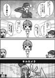 つるまき先生の乳しぼり教室(仮)