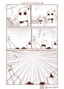 むっぽちゃんの憂鬱137