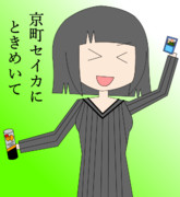 【支援絵】綾辻さん(mtg動画投稿者)