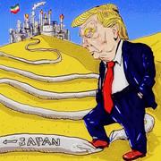 アメリカ、イランへ経済制裁発令!