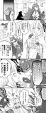 【アズレン】ゆるいハロウィン漫画