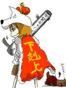 【2018】平成最多の王者ここにあり【日本一】