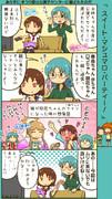 ミリシタ四コマ『スイート・マシュマロ・パーティー』