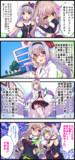 アイドル部4コマその1