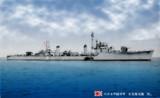 松型驅逐艦「樅」