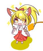 誘惑される狐ちゃん