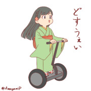 どすうぇい
