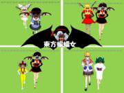 ハロウィン・蝙蝠マラソン