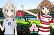 立石志摩×ラグビーイングランド代表 岬明乃×ラグビー日本代表