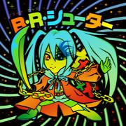 ビックリマン×B★RS【ホログラム】