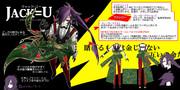 【ヒーローデザインコンテスト2】Jack=U
