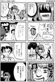 オリジナル4コマ サウンド♪デュエル 2