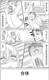 エロ漫画導入①