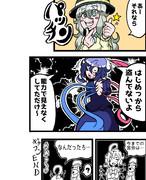 恋のコガ★サバ【28】