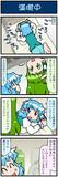 がんばれ小傘さん 2889