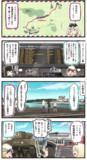 来たぜソミュール【03】