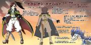 亡霊の英雄 【 #コンパスヒーローデザインコンテスト2 】