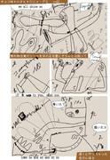 パココマ漫画 037