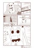 むっぽちゃんの憂鬱138