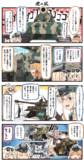 虎虎虎【07】