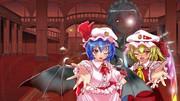 『紅魔館:スカーレット姉妹のお出迎え』
