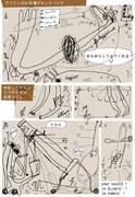 パココマ漫画 038