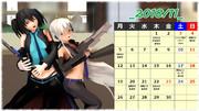 MMDカレンダー・2018年11月