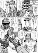 従軍ダニエル君第〇話「Trigger」~きっかけ