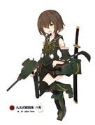 九五式軽戦車 ハ号